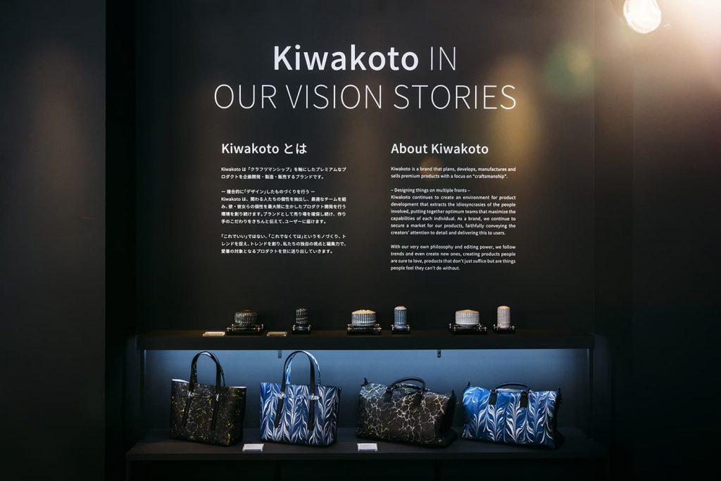 KG+/KYOTO GRAPHIEでの展示商品