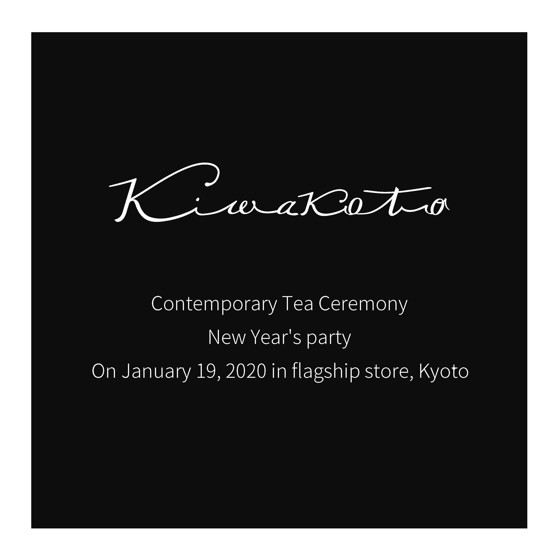 Contemporary Tea Ceremonyチラシ